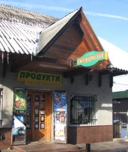 Oekraiense winkel